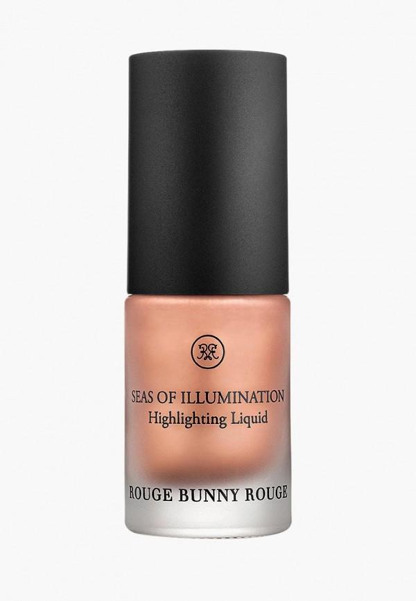 Хайлайтер Rouge Bunny Rouge Rouge Bunny Rouge RO048LWELFV8 rouge bunny rouge colour burst помада насыщенных цветов 027 irreverence