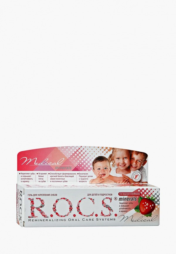 Гель для десен R.O.C.S.