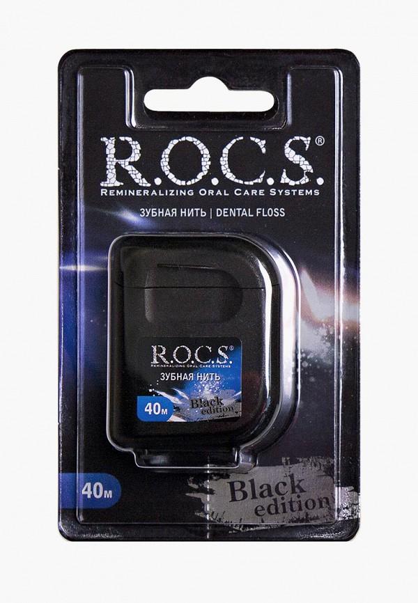 Зубная нить R.O.C.S. R.O.C.S. RO049LMEMMH3 президент нить зубная мультиактив 20м