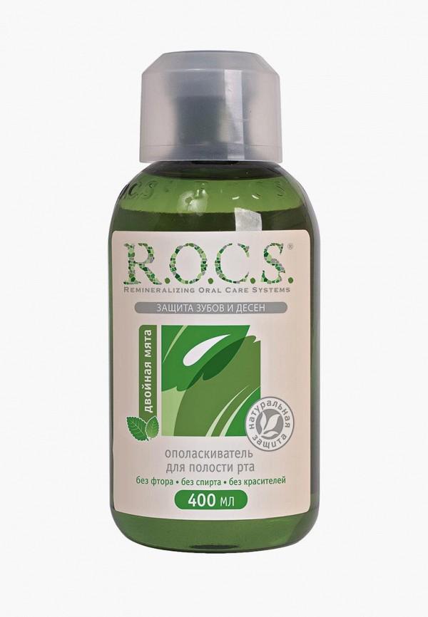 Ополаскиватель для полости рта R.O.C.S. R.O.C.S. RO049LUEMMG3 ополаскиватель для полости рта освежающая мята colgate plax 250 мл