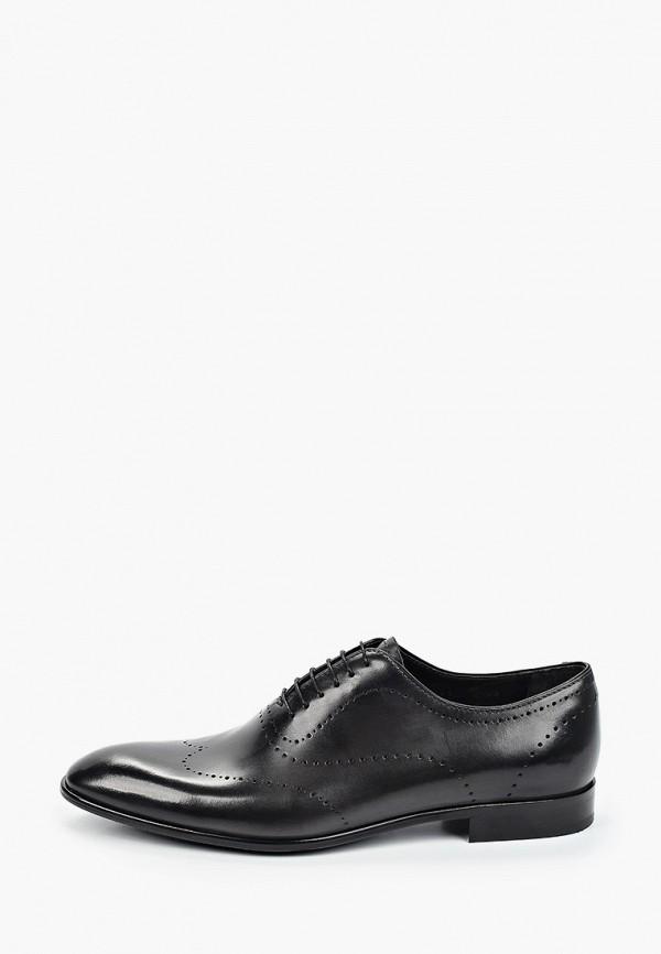 мужские туфли roberto piraloff, серые