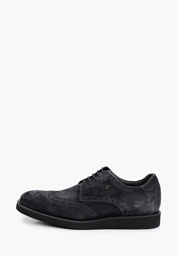 мужские туфли roberto piraloff, синие
