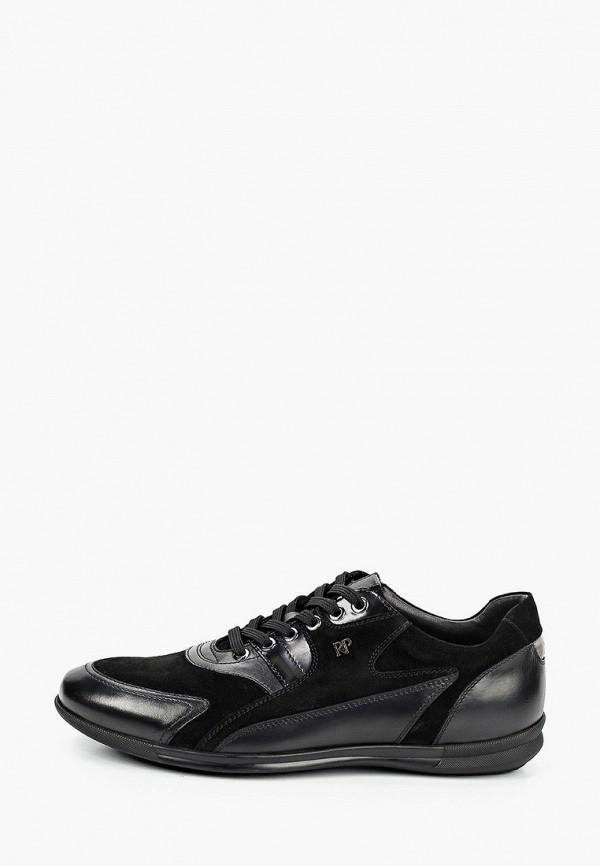 мужские кроссовки roberto piraloff, черные