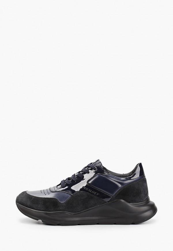 мужские кроссовки roberto piraloff, синие