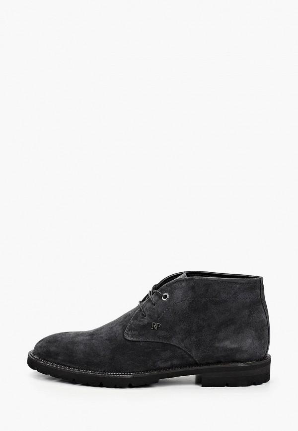 мужские ботинки roberto piraloff, серые