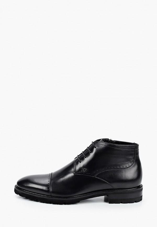 мужские ботинки roberto piraloff, черные