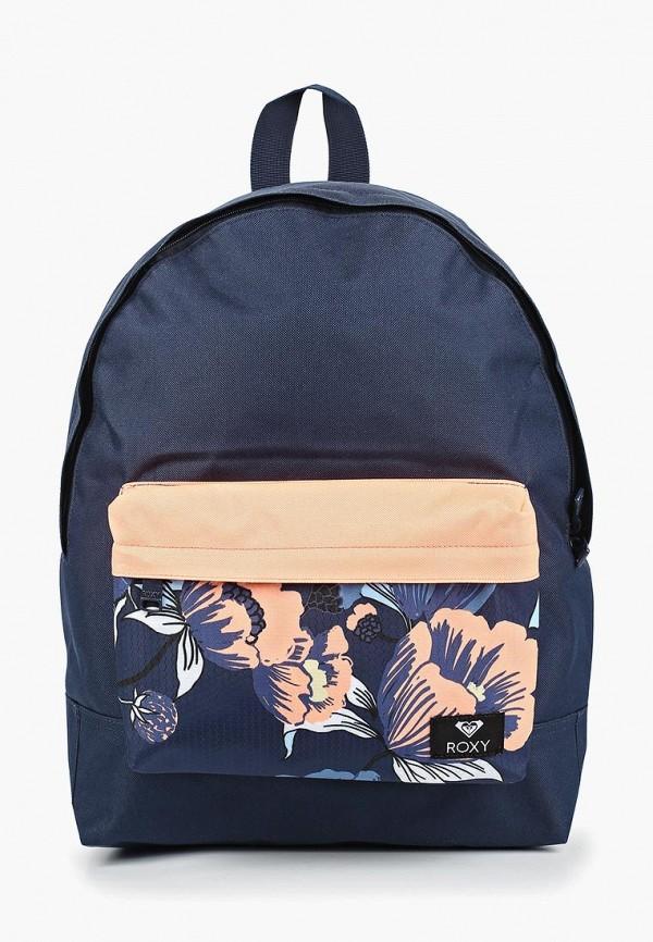 Рюкзак Roxy Roxy RO165BWEDMW0 рюкзак женский roxy roxy sugar baby j цвет синий красный 16 л erjbp03637 bnd5