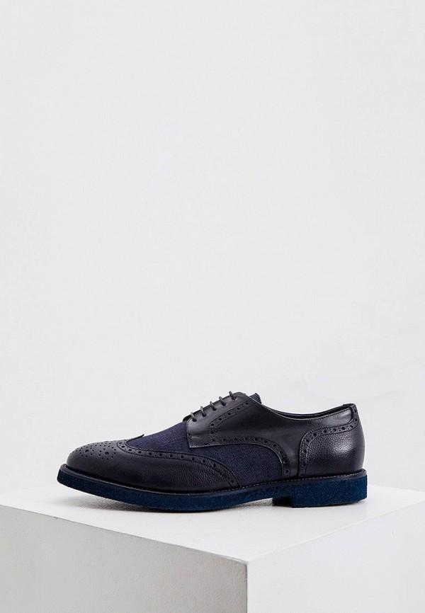 мужские туфли principe di bologna, синие