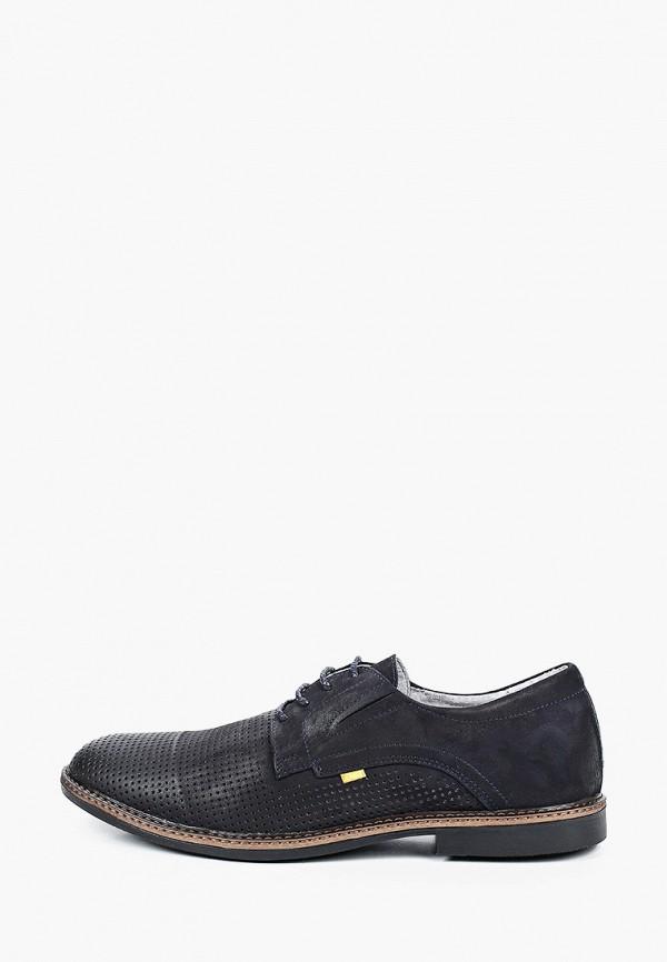 мужские туфли flystep, синие