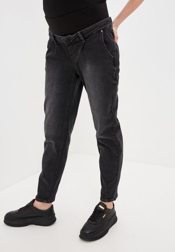 женские джинсы mamalicious, серые
