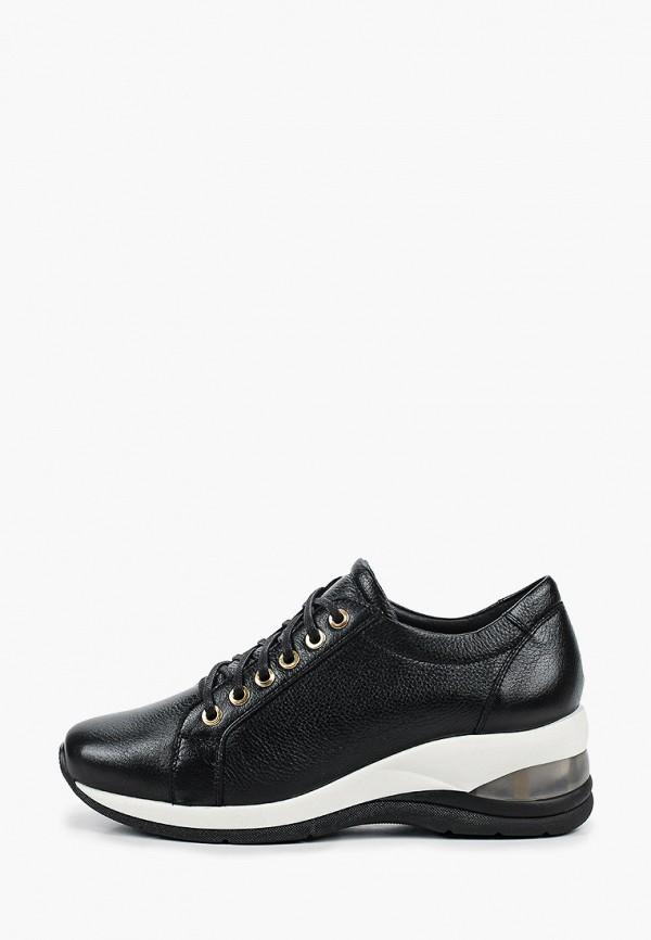 женские кроссовки bosccolo, черные