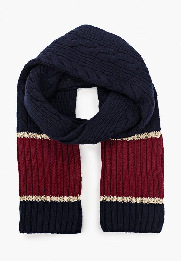 женский шарф tommy hilfiger, синий