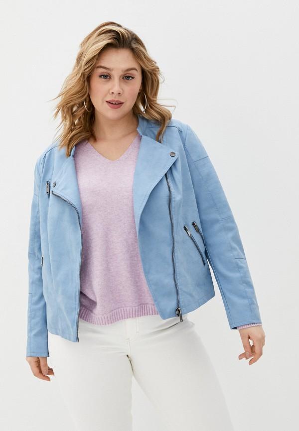 женская куртка only carmakoma, голубая