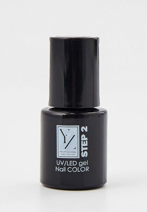 женский лак для ногтей yllozure, фиолетовый