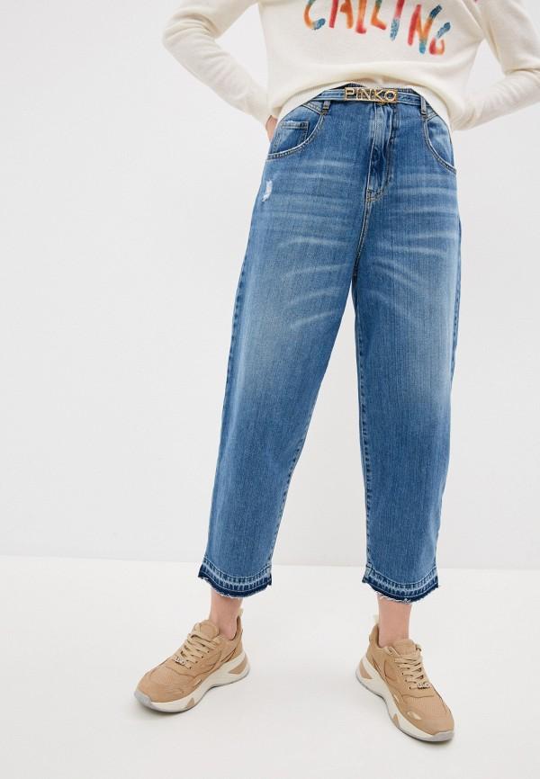 женские джинсы бойфренд pinko, синие