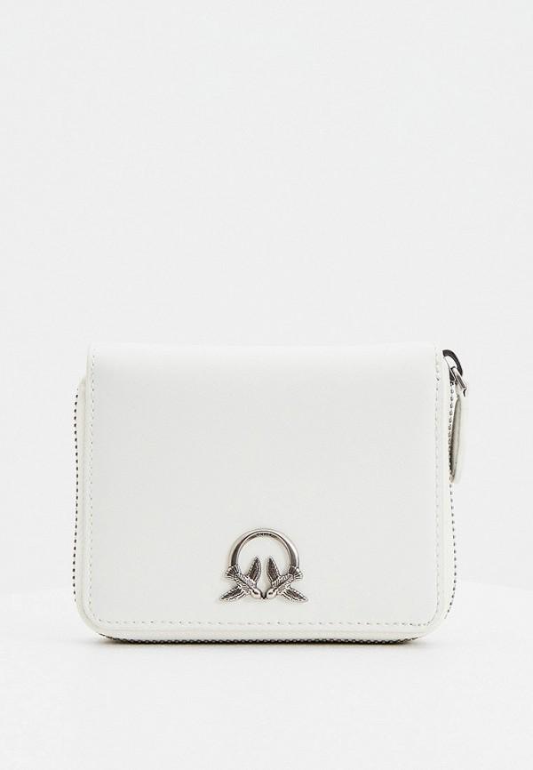 женский кошелёк pinko, белый