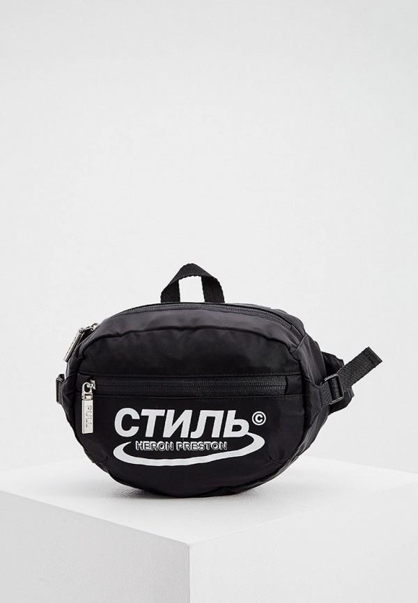 мужская сумка heron preston, черная