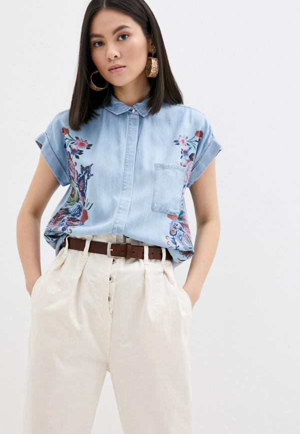 женская джинсовые рубашка desigual, голубая