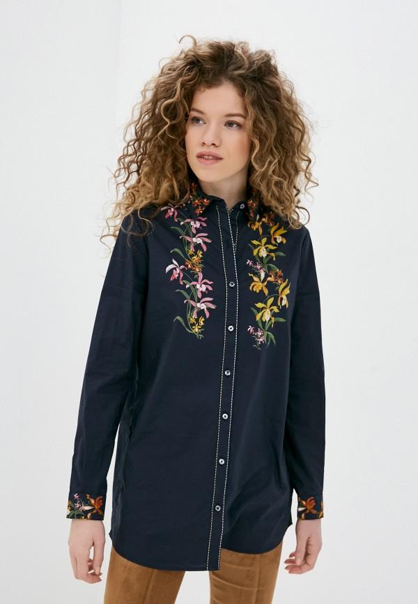 женская рубашка с длинным рукавом desigual, синяя