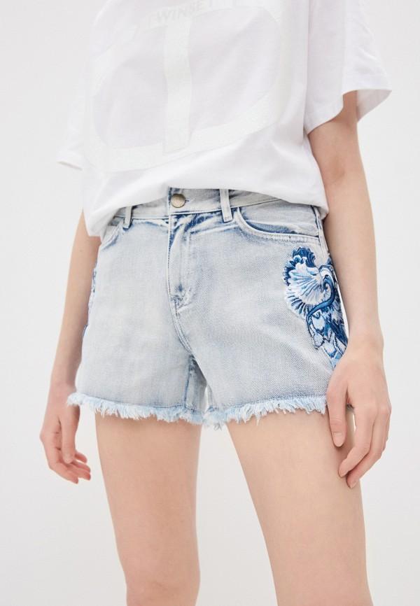 женские джинсовые шорты twinset milano, голубые