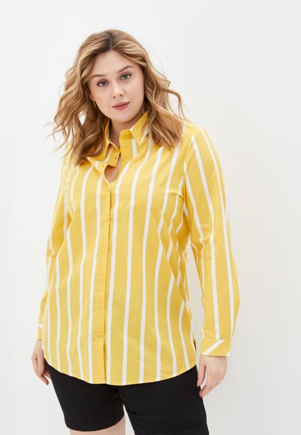 женская рубашка с длинным рукавом ulla popken, желтая