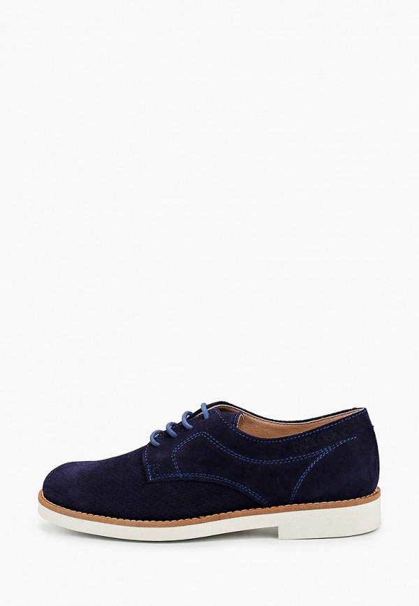 туфли pablosky для мальчика, синие