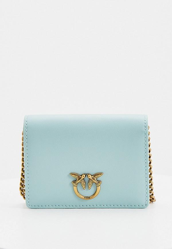 женский кошелёк pinko, бирюзовый