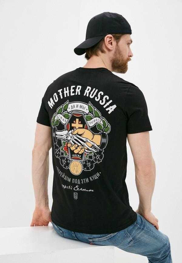 мужская спортивные футболка mother russia, розовая