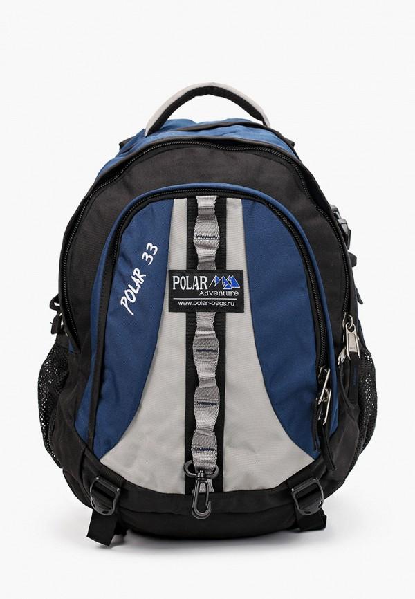 мужской рюкзак polar, синий