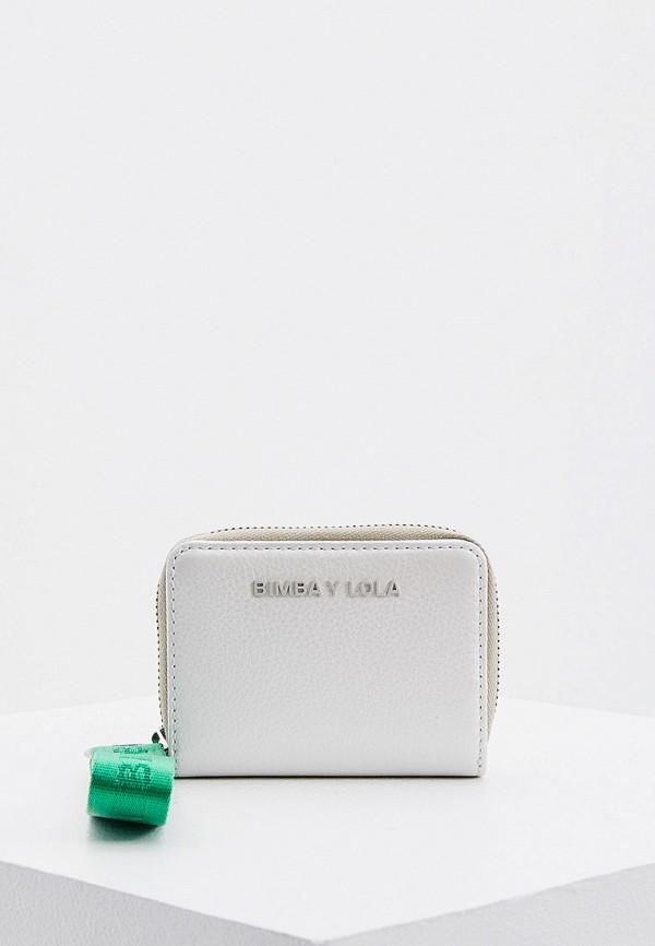 женский кошелёк bimba y lola, белый