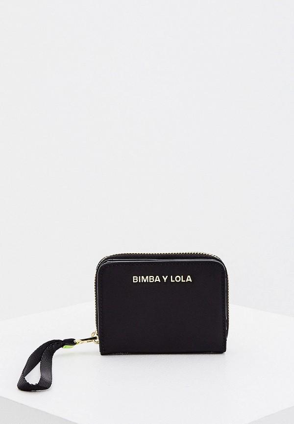 женский кошелёк bimba y lola, черный