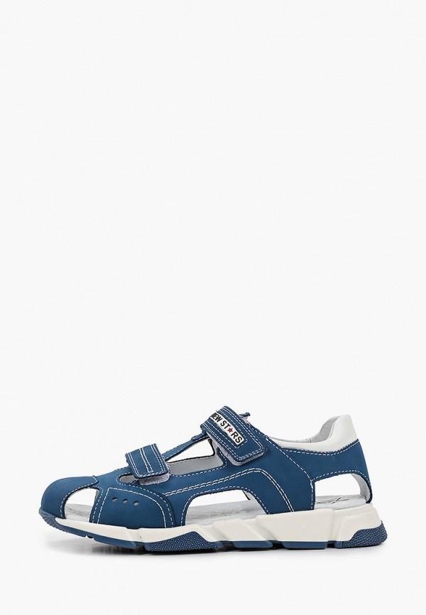 сандалии marko для мальчика, синие