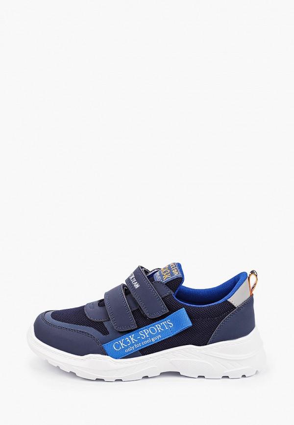 кроссовки сказка для мальчика, синие