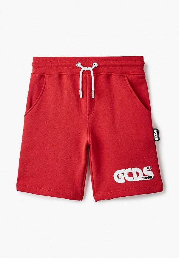 Шорты для девочки спортивные GCDS Mini 27603