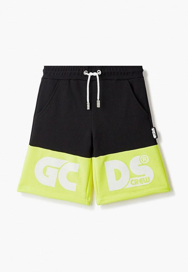 Шорты для девочки спортивные GCDS Mini 27610
