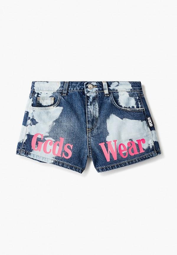 Шорты для девочки джинсовые GCDS Mini 27665
