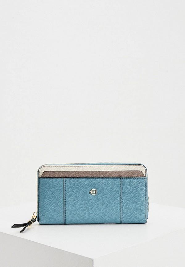 женский кошелёк piquadro, голубой