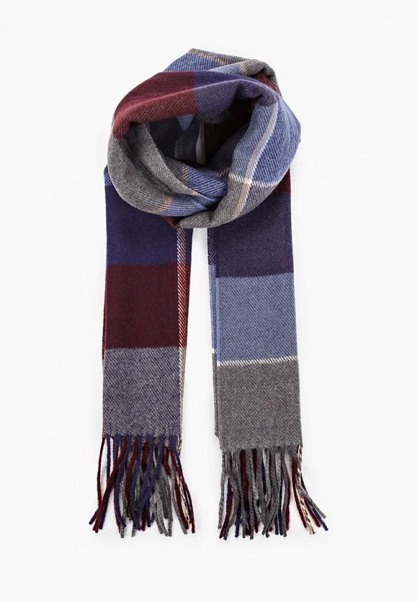 мужской шарф venera, разноцветный