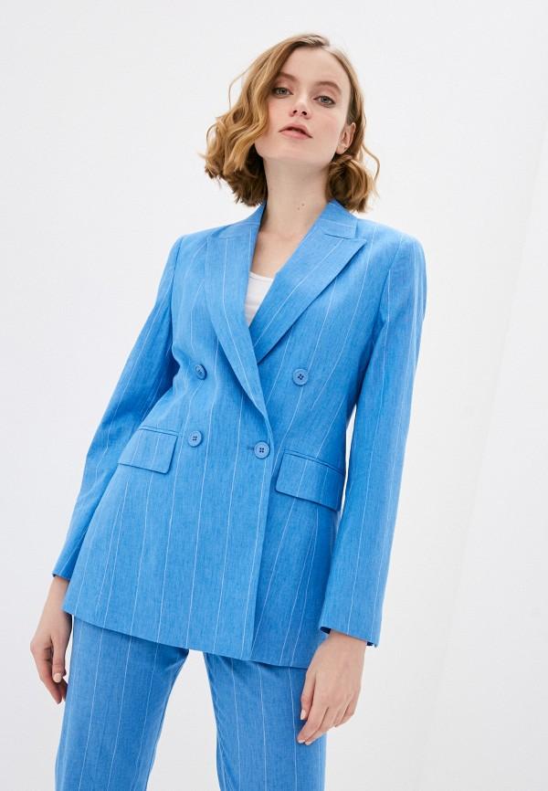 женский пиджак bulmer, голубой