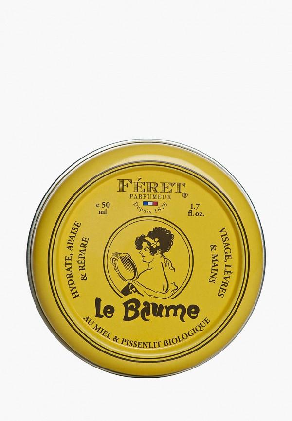 Бальзам для губ Feret Parfumeur