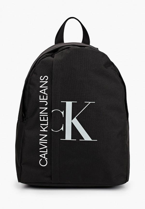 Рюкзак детский Calvin Klein Jeans IU0IU00181