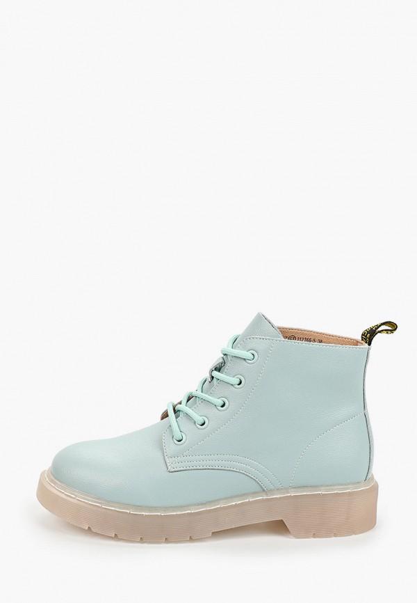 женские ботинки tf's, голубые