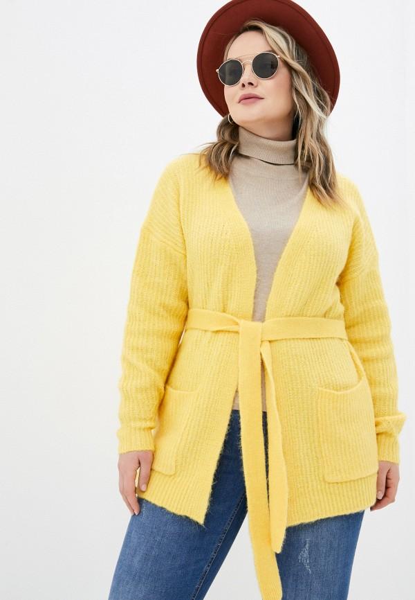 женский кардиган vero moda curve, желтый