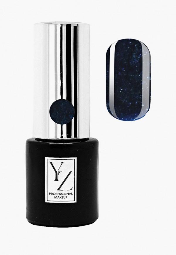 женский лак для ногтей yllozure, синий