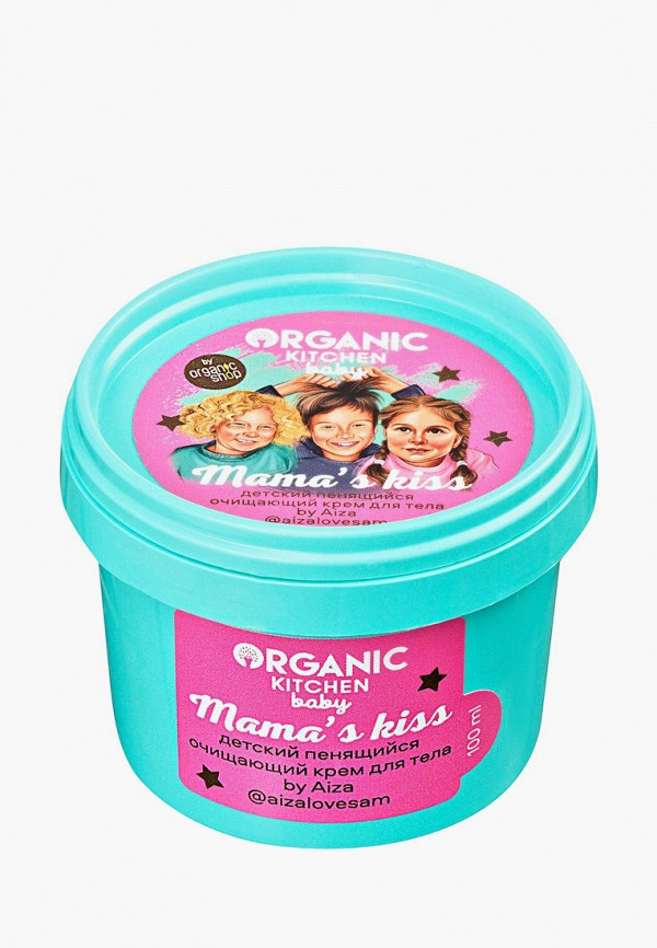 крем для тела organic kitchen малыши