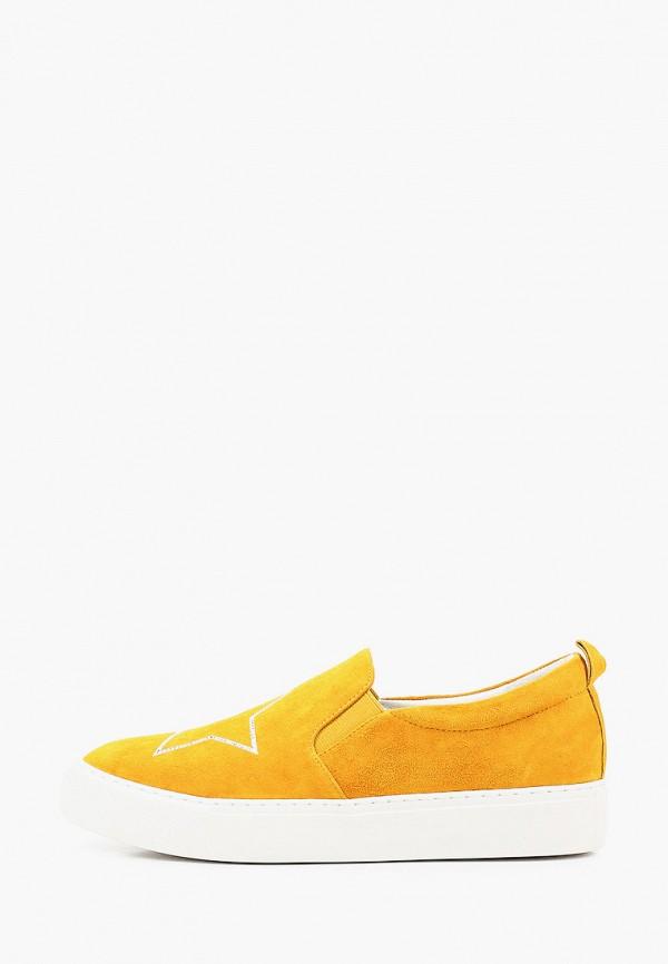 женские низкие слипоны corso como, желтые