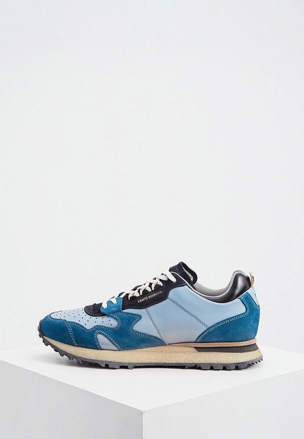 мужские кроссовки moma, голубые