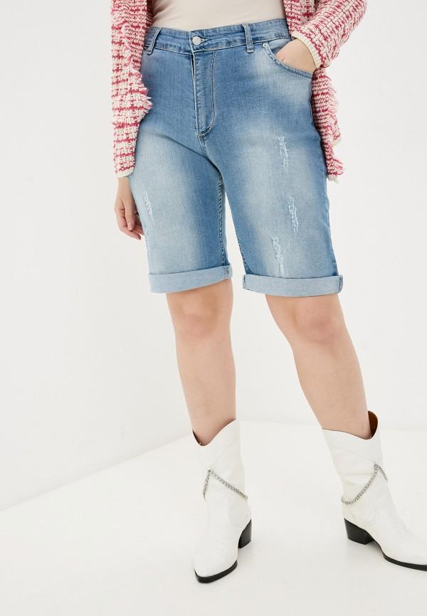 женские джинсовые шорты sophia, голубые