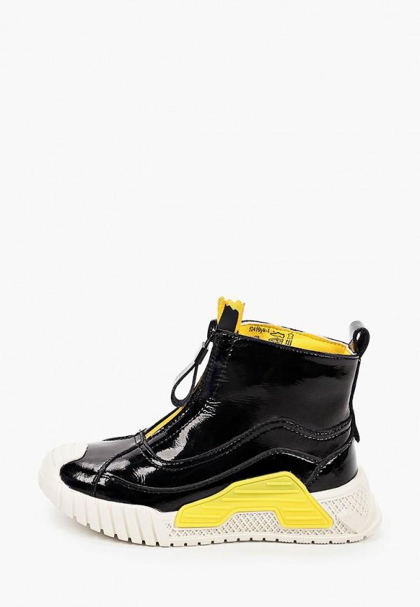 Ботинки для девочки Kapika 52419ук-1