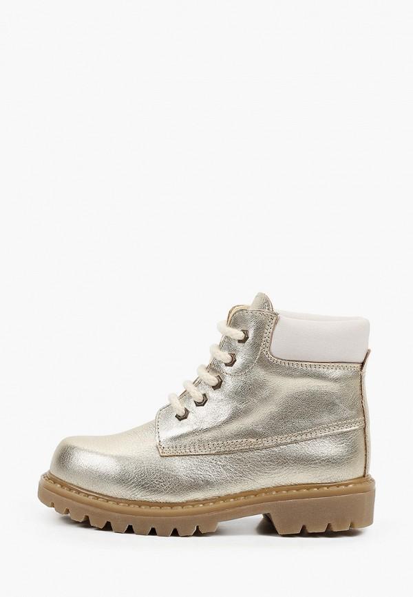 ботинки barritos для девочки, золотые